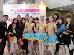 14th CSTD Asia Pacific Dance Competition in Hong Kong